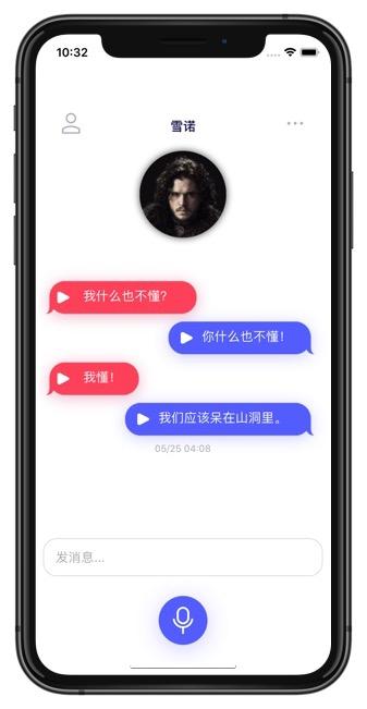 OnlyTalk - 锁屏都能直接播语音?这个聊天应用有点厉害[iPhone/Apple Watch] 3